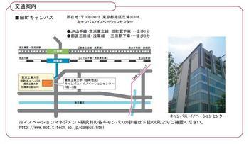 20091218_map.JPG